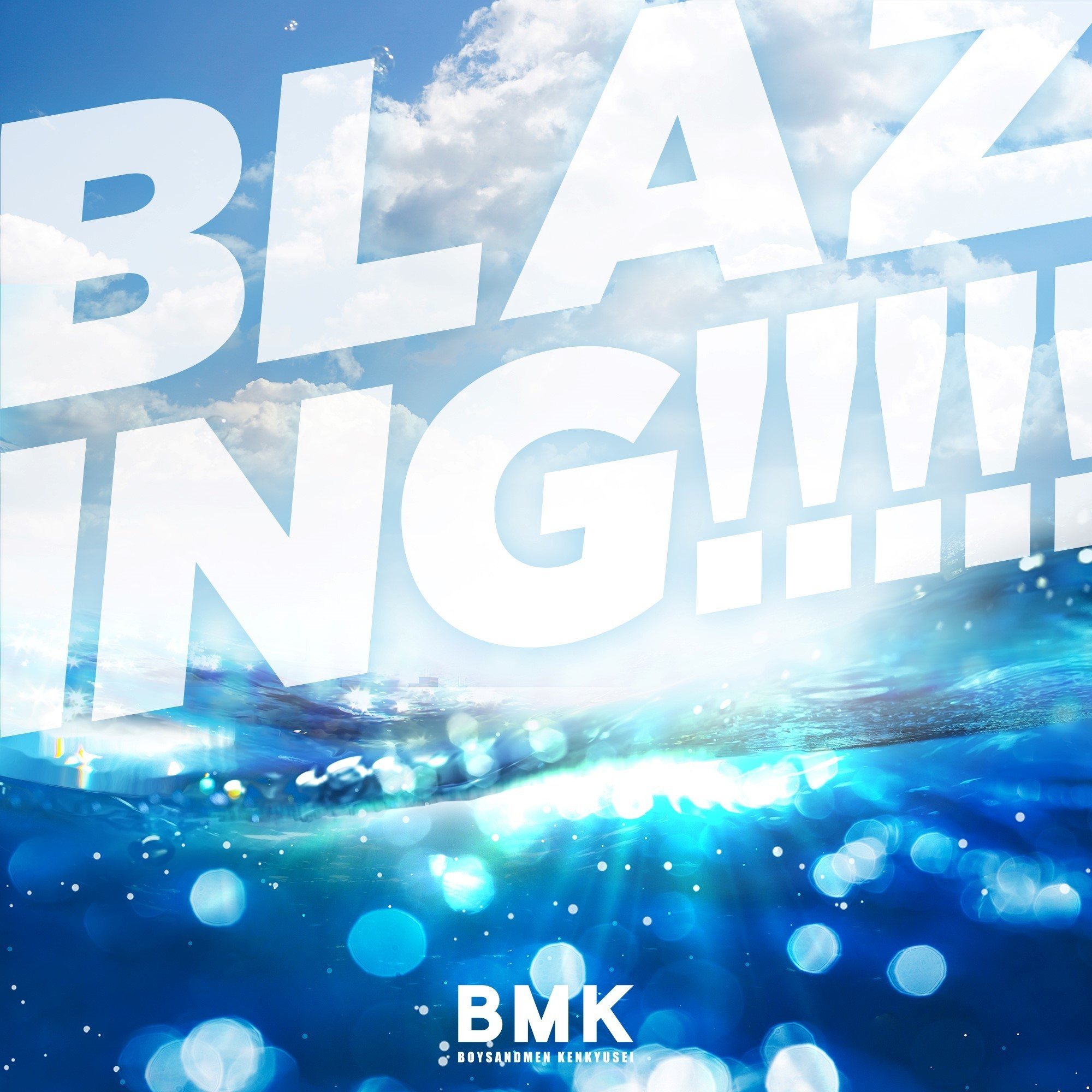 Bmk_blazing