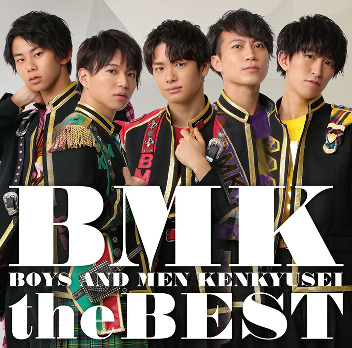 BMK the BEST