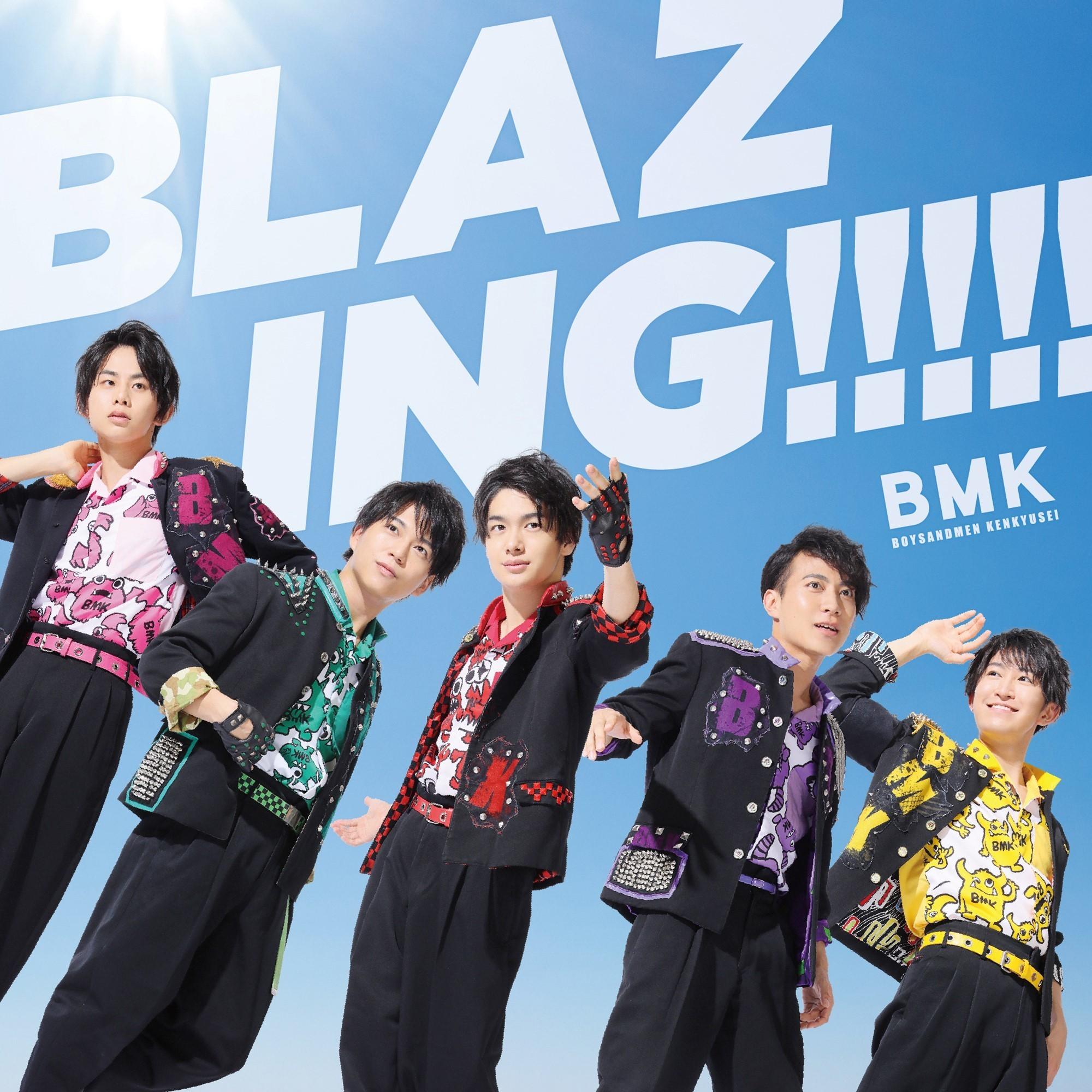 Blazing_jk