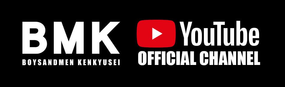 Bmk_youtubechannnel