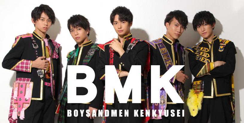 Bmk_top_816_413