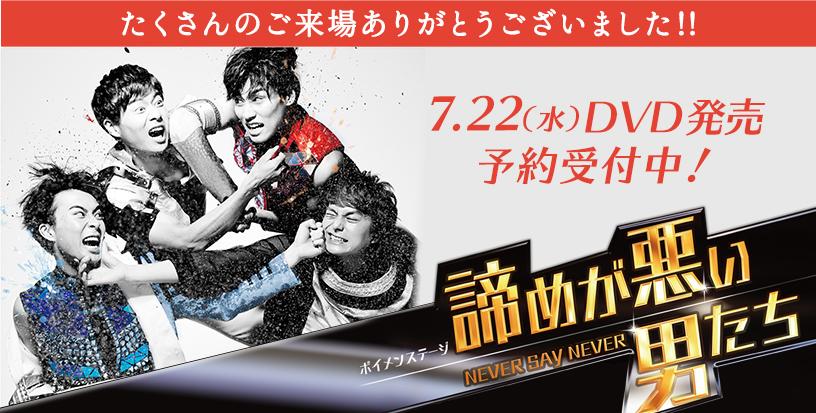 Akirame_dvd
